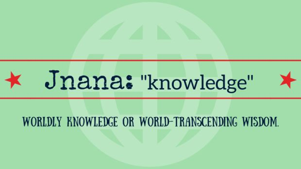 (knowledge)LEARN MOREIntro to Jnana Yoga: Playing the Mind-Body Edge.