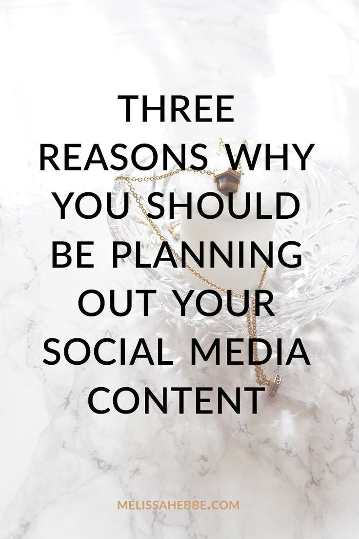 Planning out your next blog post or boutique sale, but not your social media? Hold the phone and read this post. Here are 3 reasons why you should be planning out your social media content (hint: it'll help your business). Click through to read PLUS sign up for my FREE e-mail course to help you better plan out your social media.