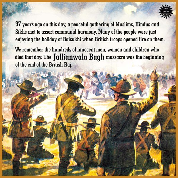 Remembering Jallianwala Bagh Massacre April 13, 1919