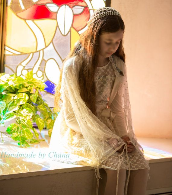 62 Best Tallit Images On Pinterest Tallit Bat Mitzvah And Crochet