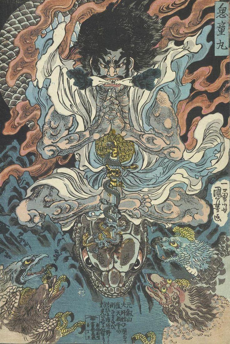 Utagawa Kuniyoshiétait l'un des derniers grands maîtres japonais de l'estampe sur bois. Né en1797 et mort en1861, il est célèbre pour avoir réalisé