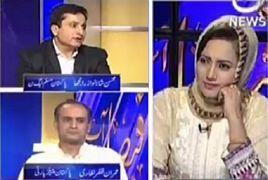 Pakistani Talk Shows, Pakistan Latest News, Breaking News Pakistan
