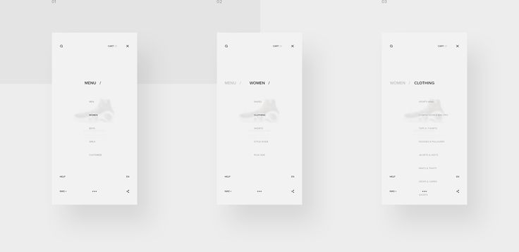NIKE Store concept on Behance