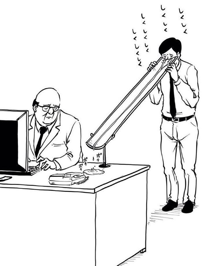 #サラリーマン山崎シゲルシーズン3 vol.19