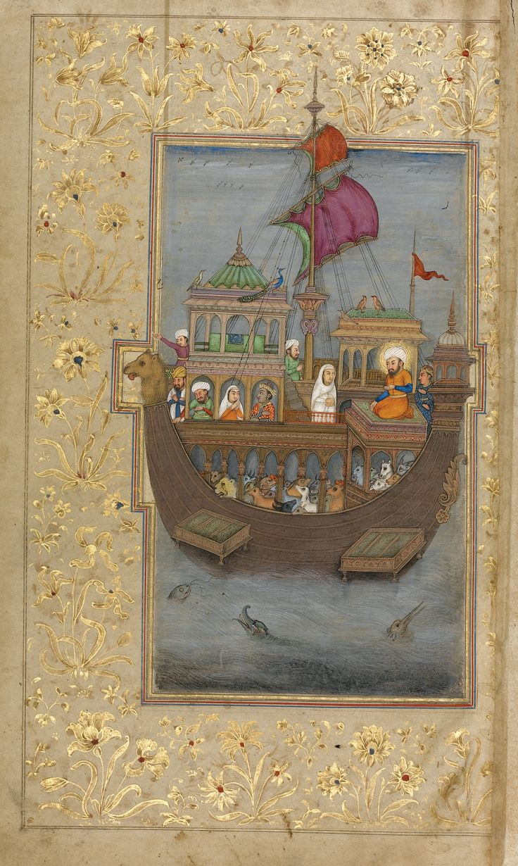 AN ILLUSTRATED AND ILLUMINATED LEAF FROM A MUGHAL MANUSCRIPT DEPICTING NOAH'S ARK, INDIA, 17TH CENTURY