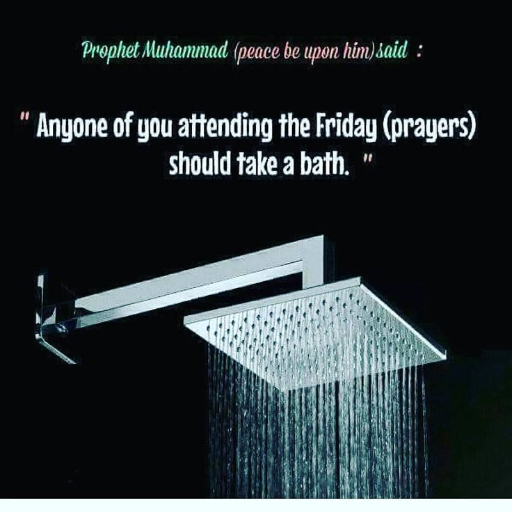 52 best Jummah images on Pinterest | Islamic quotes, Allah and ...