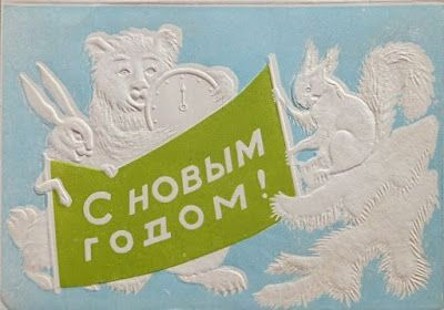 Советское детство: Корюковская фабрика технических бумаг пЦех ширпотр...