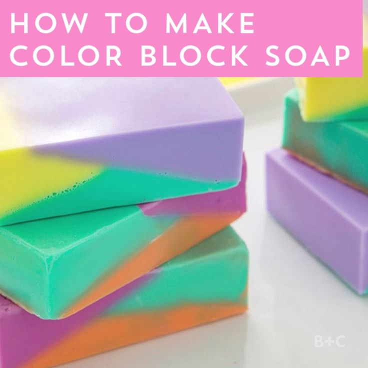 Watch and follow this DIY video tutorial to learn how to make your very own set of modern color block soap.