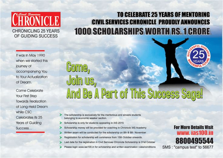 Pin by ias100 in on IAS100 Online Portal for IAS exam