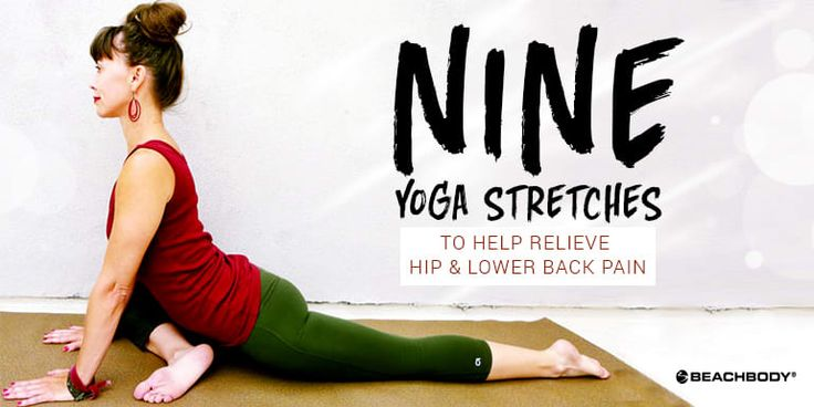 Tight hips can be debilitating such that even sitting or walking can cause lower back pain. Luckily, a little (proper) stretching can ward off this pain, increase the fluidity of mobility.