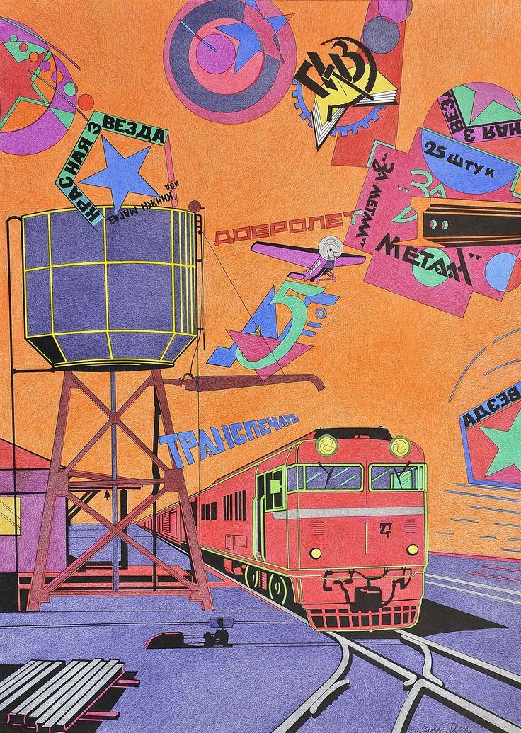 """""""Ferrocarril"""" pertenece a una serie de dibujos de ferrocarriles andinos que dibujé. Puede ser un tren perdido en el sitio más perdido del mundo. Arriba iconos de Maiakowski y Rodchenko, de una revolución perdida para siempre."""