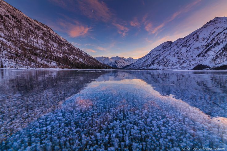 Winter in Altay. Multinskiye lake; Russia