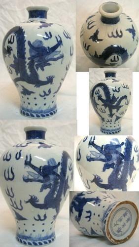 chinesisches Porzellan in traditioneller Handarbeit für Sammler B3 | eBay