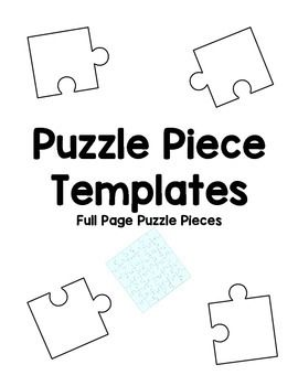 Back to School Activity or Bulletin Board Craft - Puzzle Piece Templates