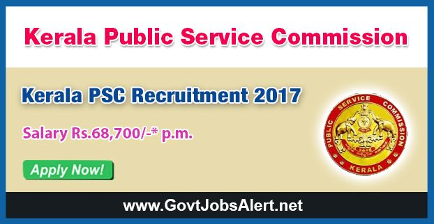 Kerala PSC Recruitment 2017 – Hiring Teacher Posts, Salary Rs.68,700/- : Apply Now !!!  The Kerala Public Service Commission – Kerala PSC Recruitment 2017 has released an official employment notification inviting interested and eligible candidates to apply for the positions of Higher Secondary School Teacher (Junior) English. The eligible candidates may apply online through the official website (given below).