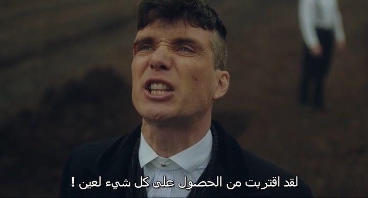 اقتباسات توماس شيلبي عصابه بيكي بلايندرز توماس شيلبي Peaky Blinders Tomas Shelby Aesthetic Movies Peaky Blinders Grace Peaky Blinders Tommy Shelby