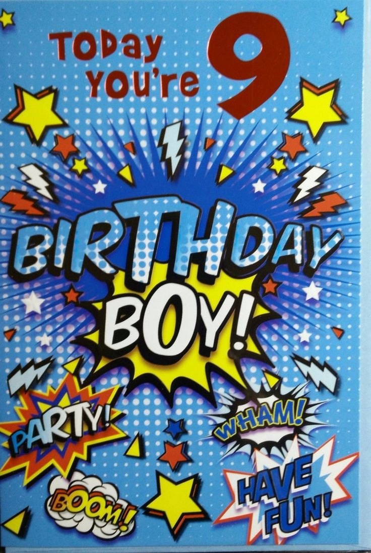 163 1 99 Gbp Birthday Cards For 9 Years Old Boy Good