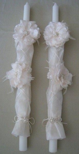 Flower Wrapped Lambatha, $219.00 at the Greek Wedding Shop ~ http://www.greekweddingshop.com/