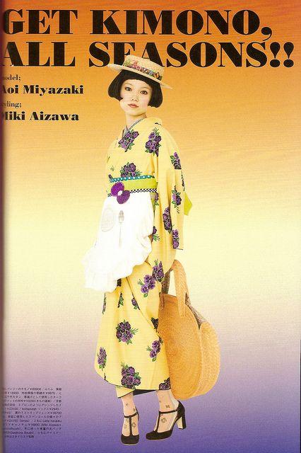 Kimono-hime issue 10. Fashion shoot page 4. by Satomi Grim, via Flickr