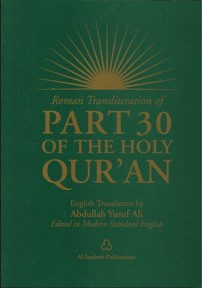 maariful quran english epub to pdf