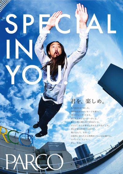 「SPECIAL IN YOU.」第3弾