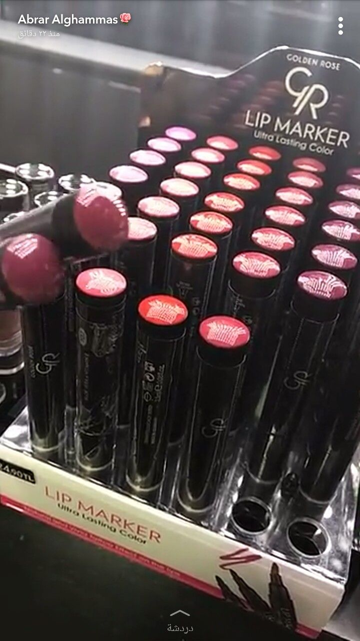 ماركه مكياج رخيصه بتركيا Shopping Trip Lipstick Beauty