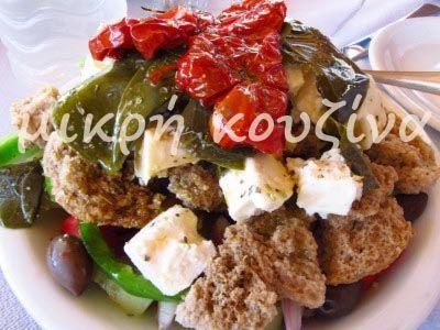 μικρή κουζίνα: Φαγητό στη Σαντορίνη. Μέρα 4η: Ταβέρνα Παλιά Σκάλα...