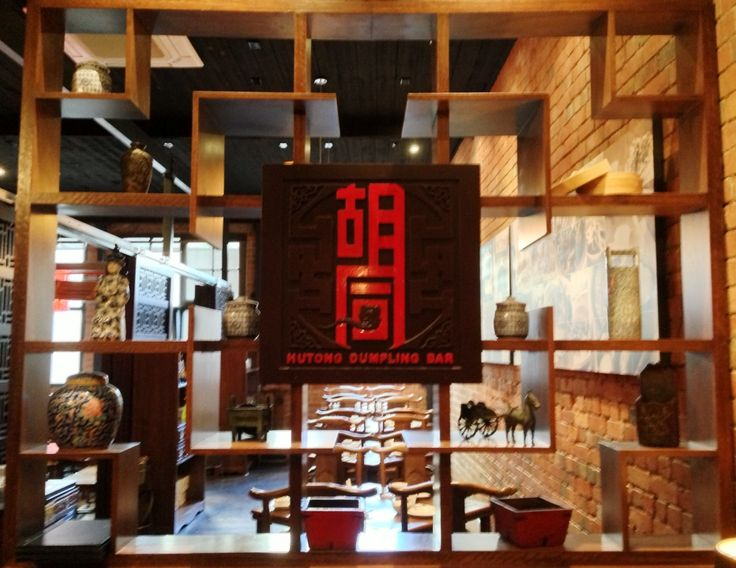 Hutong Dumpling Bar (胡同) in Melbourne, VIC