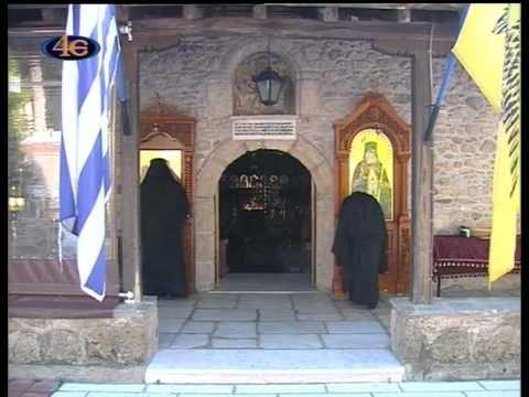 Ιερά Μονή Παναγίας Δοβρά-Ναός Αγίου Λουκά του Ιατρού, ΒΕΡΟΙΑ - YouTube