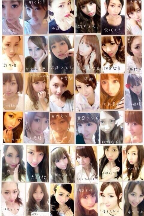 all of them are the same one woman / zawachin ざわちん
