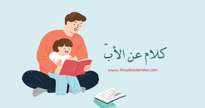 Gambar Kata Kata Arab Dan Artinya Tentang Cinta Gambar Gambar