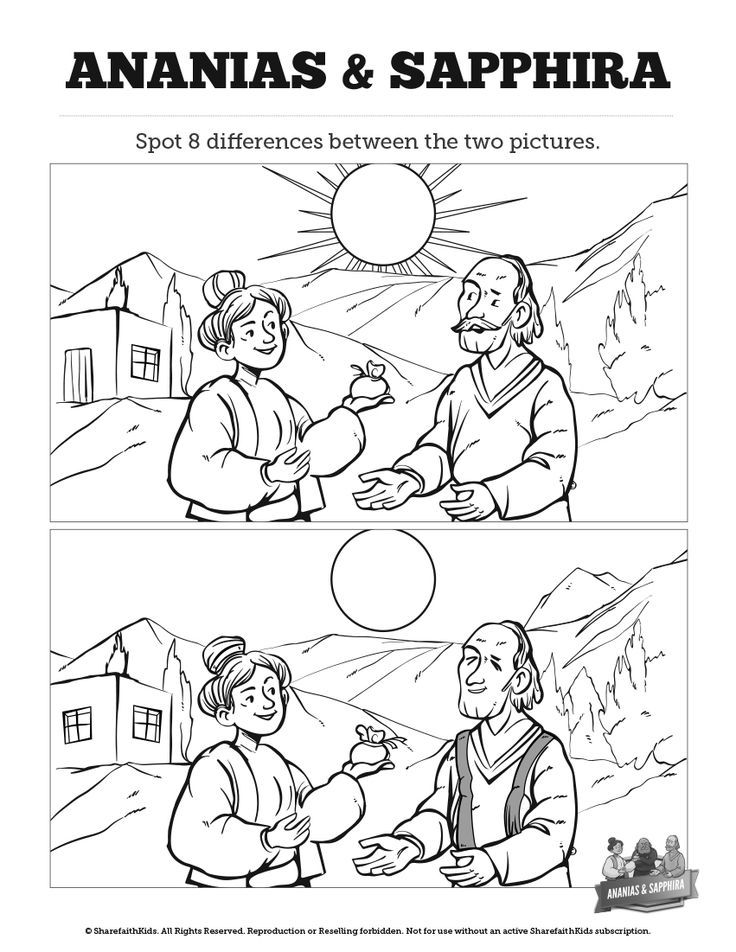 Acts 5 Ananias and Sapphira Kids Spot The Difference: Can your kids spot the difference between these two Ananias and Sapphira illustrations? Featuring colorful artwork this Ananias and Sapphira activity is perfect for your upcoming Acts 5 Sunday school lesson.