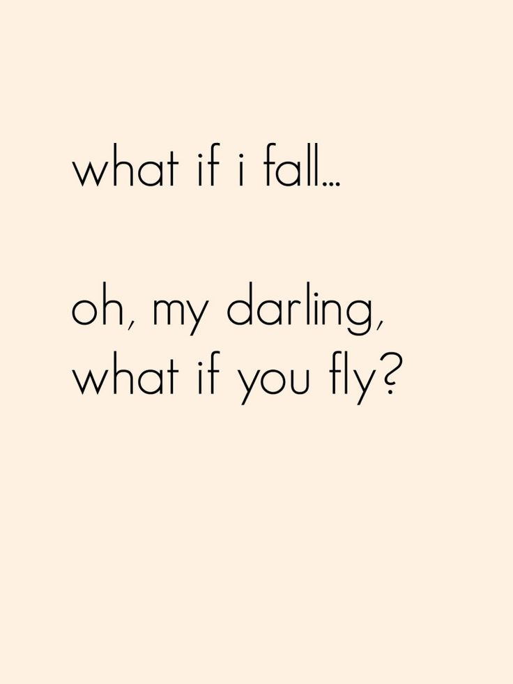 """Child: """"What if I Fall..."""""""
