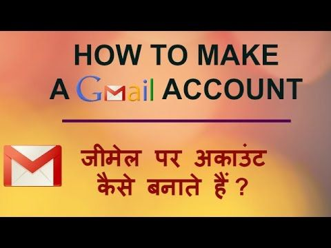How to Create gmail account | How to Create email account | How to make ...