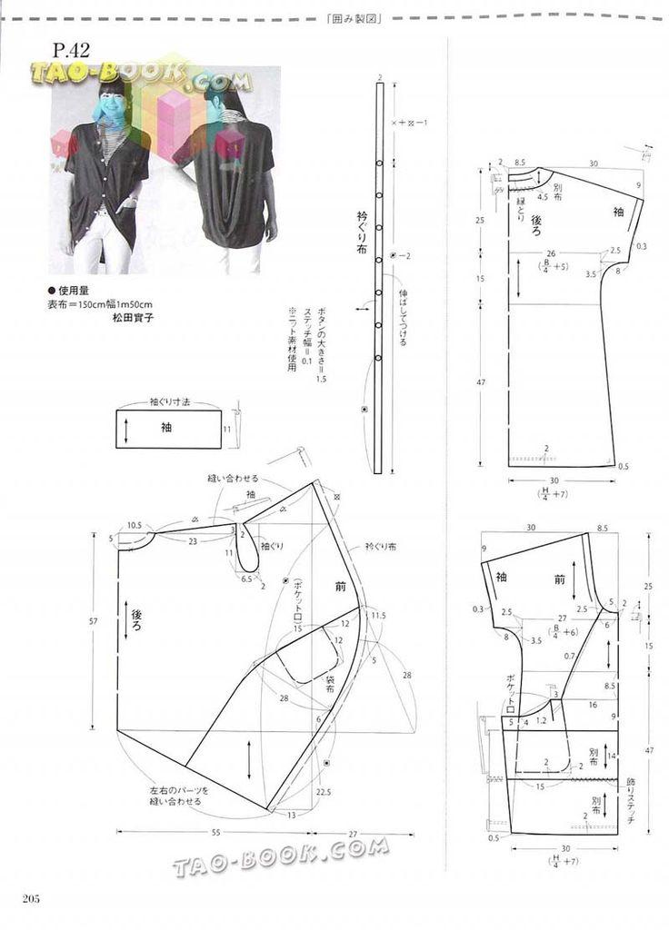 giftjap.info - Интернет-магазин | Japanese book and magazine handicrafts - MRS STYLE BOOK 2010-05