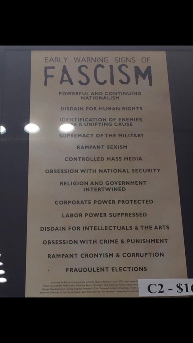 Sound familiar? Read it again. Think about it. Which side are you on? Snopes says the poster was once available in the gift shop of the Holocaust Museum. Snopes says: The list was originally create…