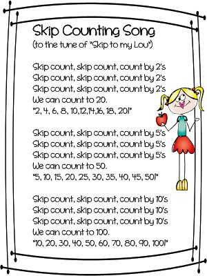 """""""Skip Counting Song"""" (from First Grade Wow; Tune: """"Skip to My Lou"""")"""