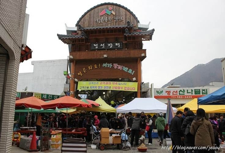 """The Market has the nostalgia and pure environment of an old Korean Market. So, if you go to the market, you'll be able to get a sense of original Korean lifestyle Also, Jeongseon is proud of natural features it has been blessed with East River, Blue JoYang River, Hwa Am cave and the special scenery known in Korea as """" Hwa Am 8 Kyoung ( 8 different locations in the Jeong Seon Area ) """""""