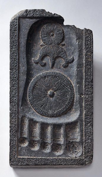 Foot Print of Buddha Provenance Pakistan, Gandhara or Swat Period 2nd - 3rd centuries A.D. Materials Schist Dimensions H-75.5 D-17 W-48.5--- Sutta Nipata 2.238 Theravada Buddhism..no fresh conditioning created ...leading to cessation