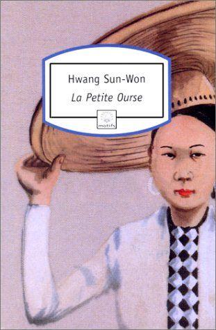La Petite  Ourse - Hwang Sun-Won