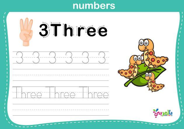 Number Worksheets For Kindergarten Number Printable For Kids بالعربي نت Free Kindergarten Worksheets Letter Worksheets For Preschool Arabic Alphabet For Kids