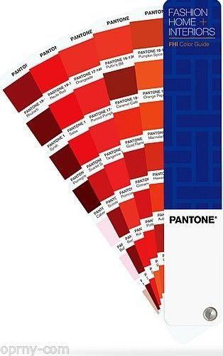 Pantone Color Guide FGP200 (replaces FGP120)
