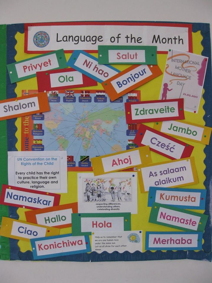 A display for International Mother Language Day (February)