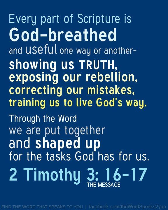 Timothy This Shows That The Bible Is True Not Up To Interpretation