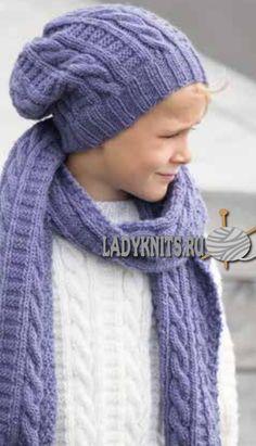 Взание шапки и шарфа с косами для мальчика
