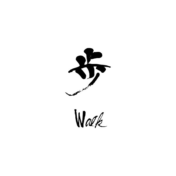 Japanese Calligraphy ❤ liked on Polyvore
