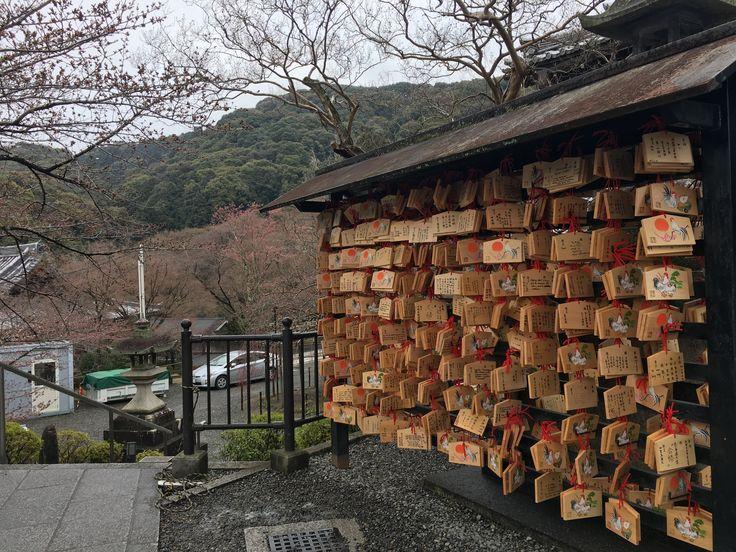 Shrine in kyoto japan
