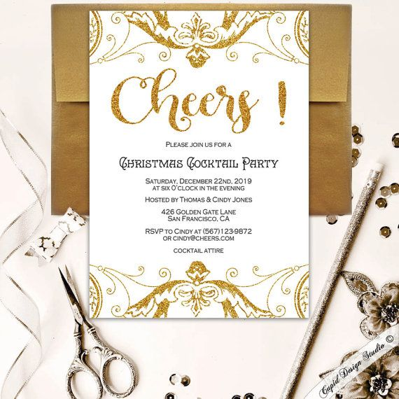 Holiday cocktail party invitations/Christmas by CupidDesigns