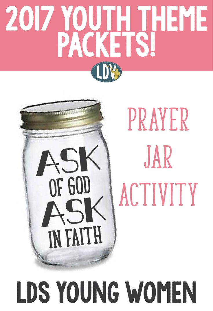 2017 LDS Young Women Mutual Theme Activity Ideas!