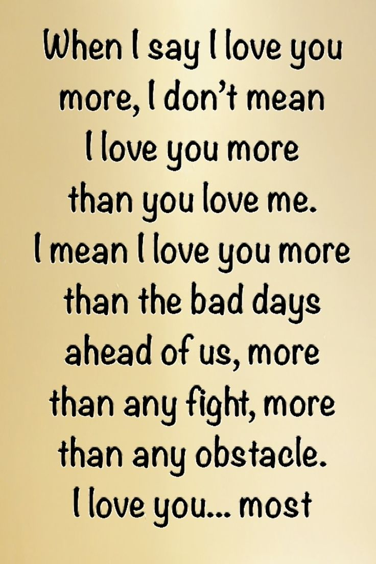 Love Quotes To Cheer Up Your Girlfriend: Girlfriend, Gift For Her, Valentines Day Idea, Romantic